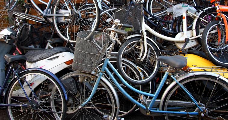 自転車処分